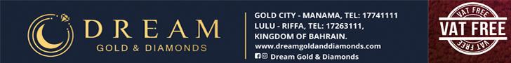 Dream Gold and Diamonds