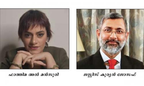 പാൻ ബെസ്റ്റ് സോഷ്യൽ വർക്കർ അവാർഡ് ഫാത്തിമ അൽ മൻസൂരിക്ക്